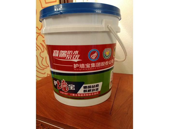 JS聚合物通用型雷竞技raybet涂料