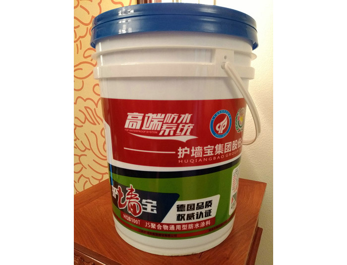 JS聚合物通用性雷竞技raybet涂料