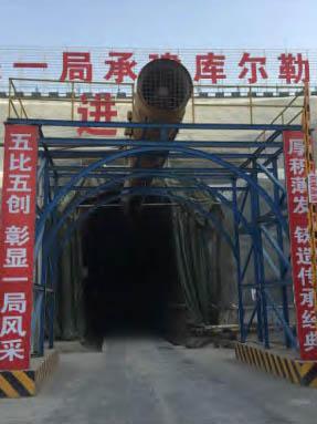格库铁路格尔木-库尔勒铁路隧洞内部采用raybet雷竞技客户端进行表层增强